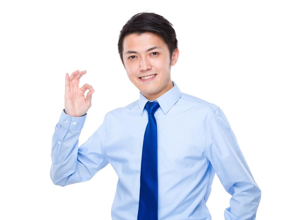Career Development 4 1024x768
