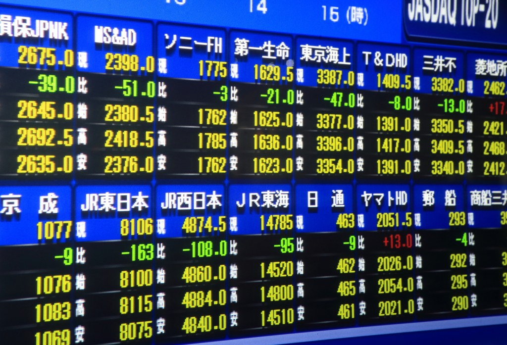 NAGOYA JAPAN - SEPTEMBER 26, 2014: Japanese Stock market board - Economy of Japan is the third largest in the world by nominal GDP.