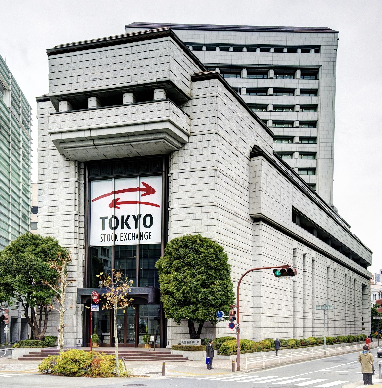 Tokyo Stock Exchange Building 1