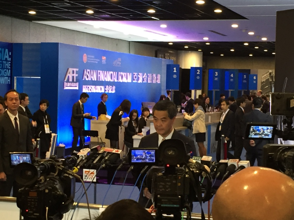 Asia Financial Forum Jan 2016 3