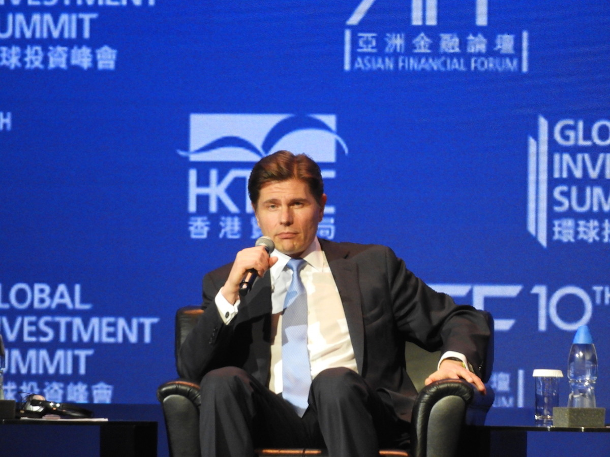 Asian Financial Forum 2017 Photo 17