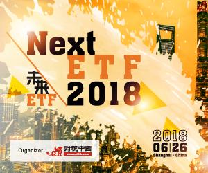 NextETF 300x250