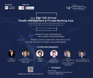 2018 Annual Wealth Management & Private Banking Shanghai 300x250