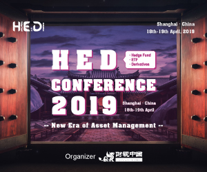 Hedge Fund Conference Shanghai 2019 April 300x250