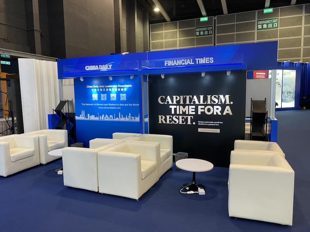 Asian Financial Forum 2020 11