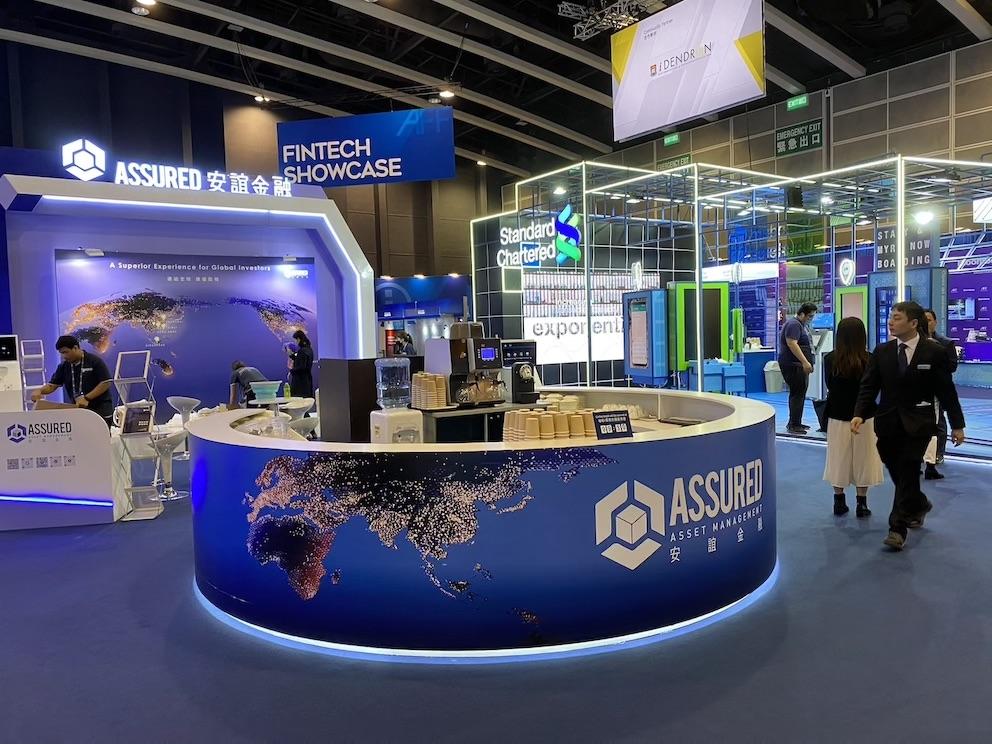 Asian Financial Forum 2020 19