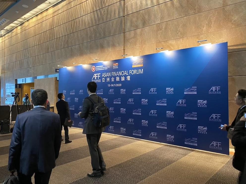 Asian Financial Forum 2020 3