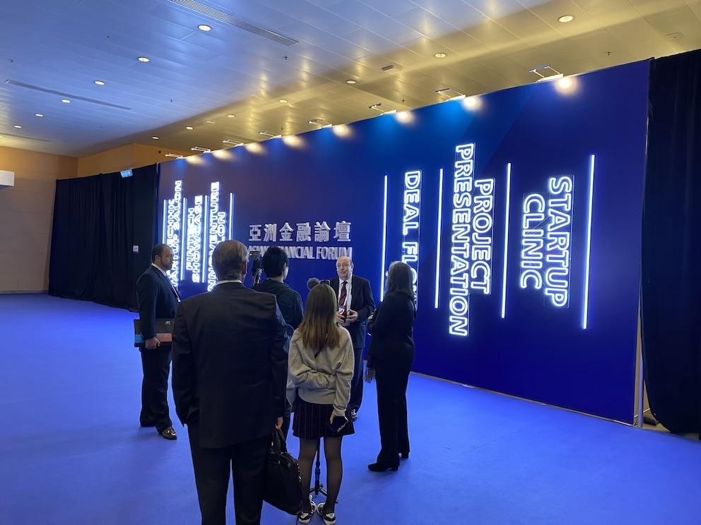 Asian Financial Forum 2020 5