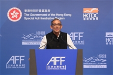 Prof Abhijit Banerjee AFF 2020