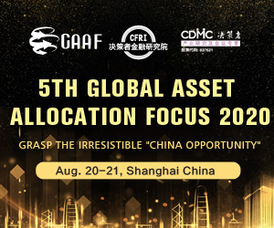 Global Asset Allocation Focus Shanghai 2020 August 300x250