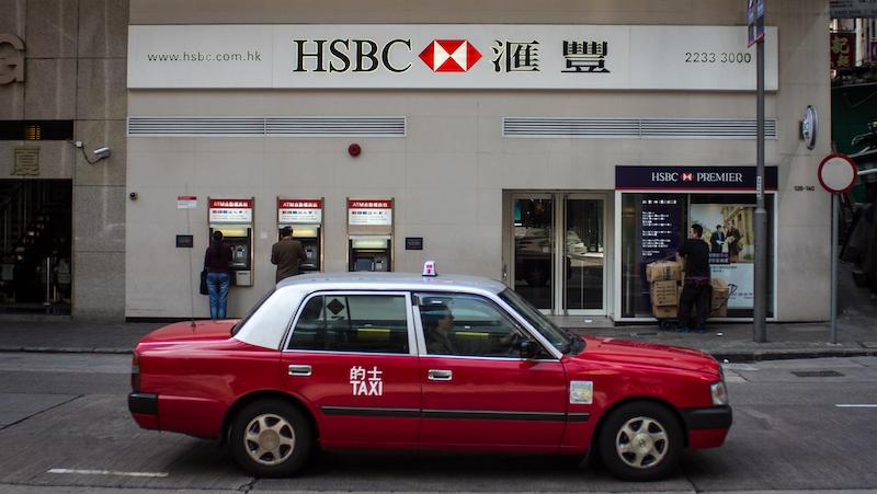 HSBC Hong Kong Branch