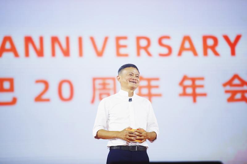 Alibaba Founder Jack Ma 2