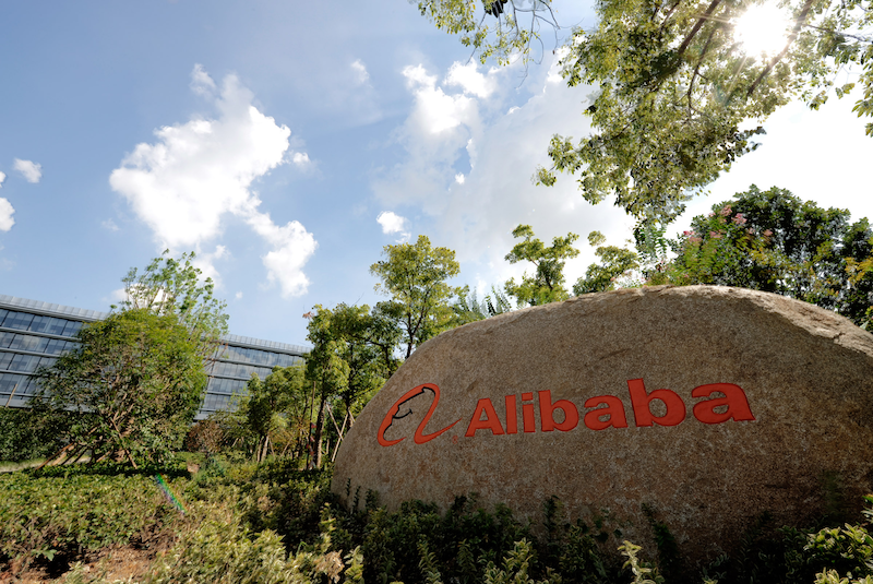 Alibaba Group Office 1
