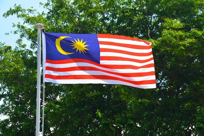 Malaysia Flag 1