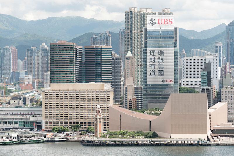 UBS Hong Kong