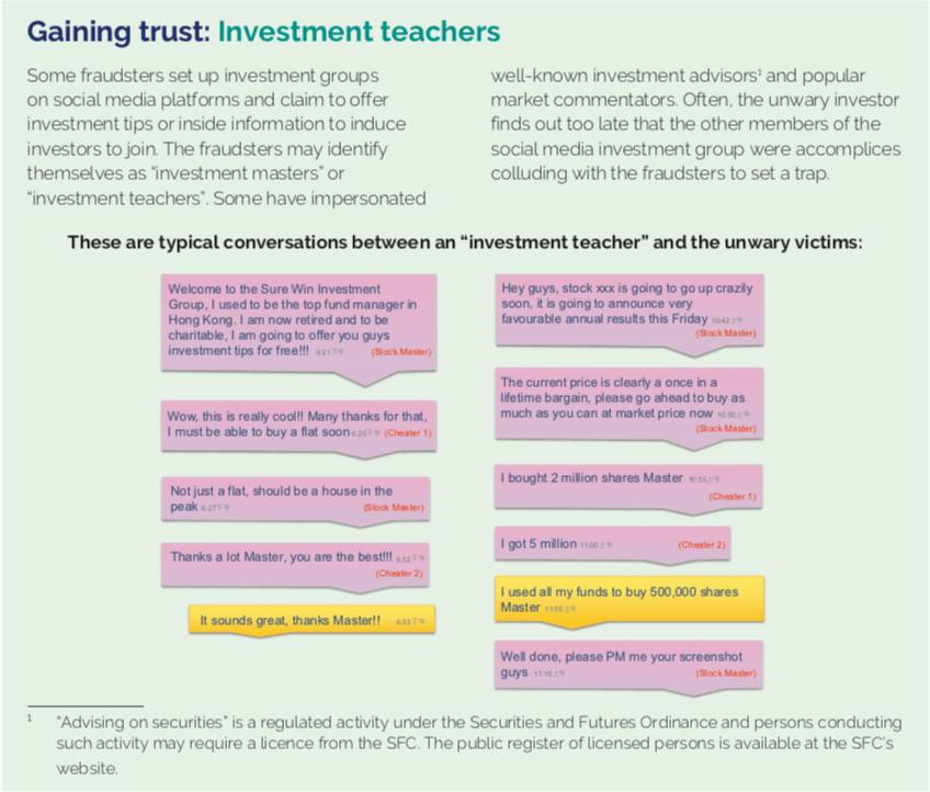 SFC Gaining Trust Investment Teachers