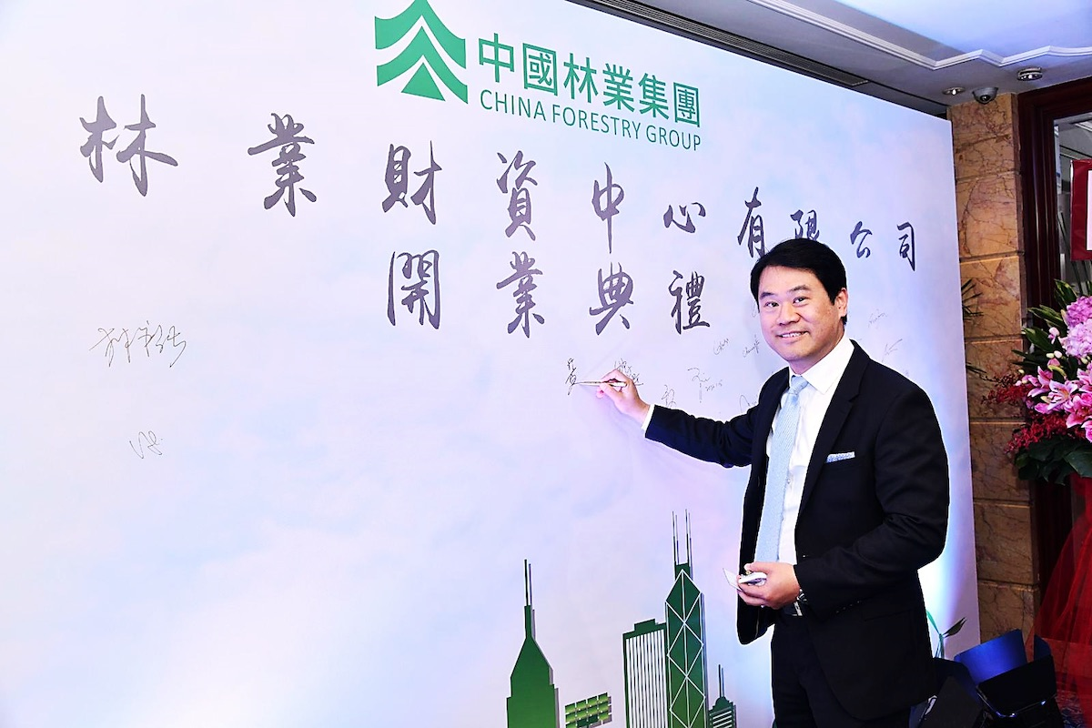 InvestHK Dixon Wong In Office Opening